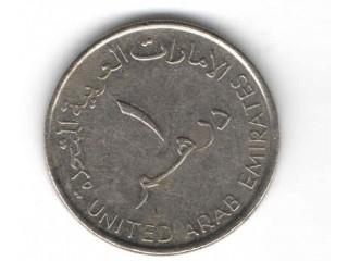 Moedas Dinar Emirados Árabes Reverso Invertido Dupla