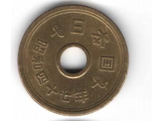 Moedas Japão 5 Ienes